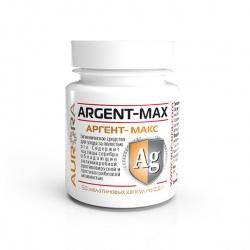 Аргент-Макс (Argent-Max)