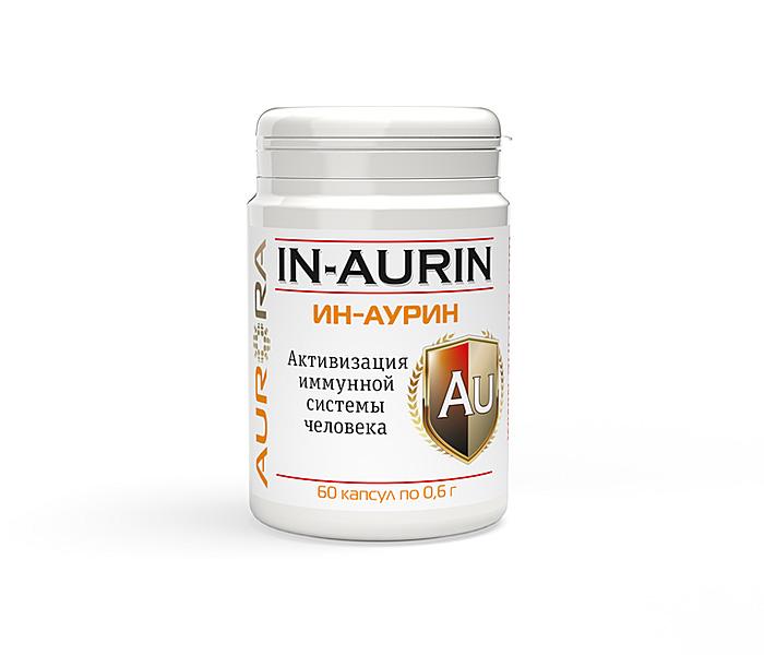 Пищевой продукт Ин-Аурин (In-Aurin)