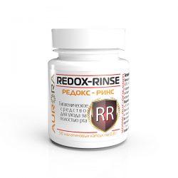 Редокс-Ринс (Redox-Rinse) АВРОРА (AURORA) для иммунитета