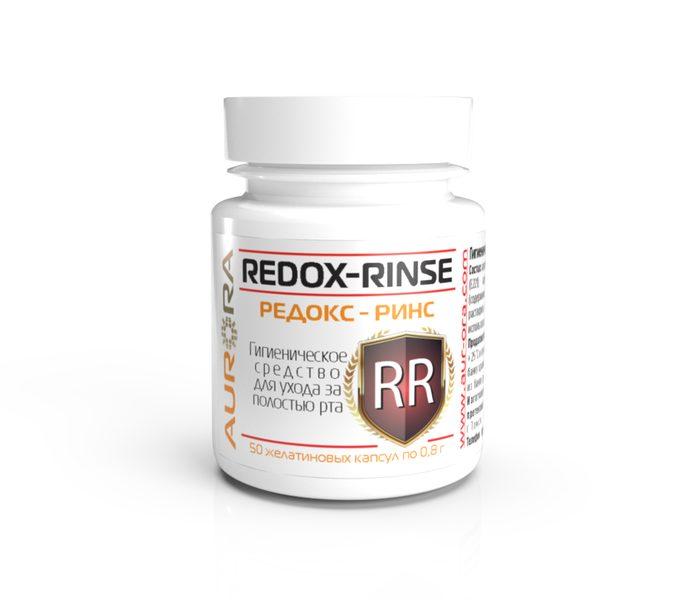 Редокс-Ринс (Redox-Rinse)