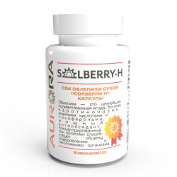 Солберри-Н (Solberry-H) или Солберри-H