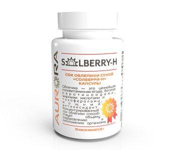 Оздоравливающий напиток Солберри-Н (Solberry-H) или Солберри-H на основе сухого концентрированного сока облепихи.