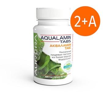 Акваламин Табс (Aqualamin Tabs) - акция 2+А