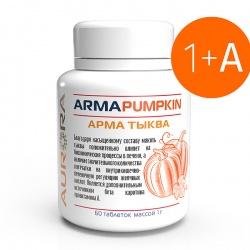 Арма Тыква – акция 1+А Arma Pumpkin