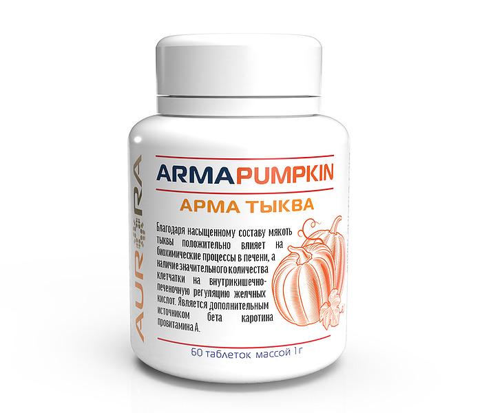 Арма Тыква (Arma Pumpkin)