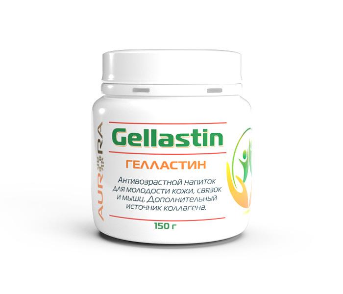 Гелластин 150