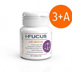 Ай-Фукус - акция 3+А (i-Fucus - action 3+A)