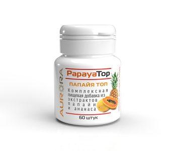 ПапайяТоп таблетки (PapayaTop tabs) ферментативный комплекс из экстракта папайя и экстракта ананаса