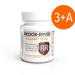 Редокс-Ринс – акция 3+А