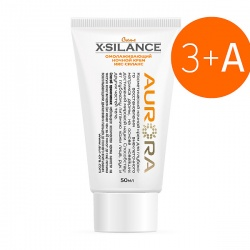 Икс-Силанс - акция 3+А (X-Silance - action 3+A)