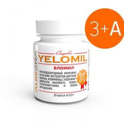 Еломил - акция 3+А